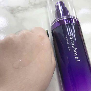 モイスチャーローション/shimaboshi/化粧水を使ったクチコミ(3枚目)