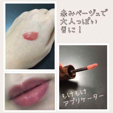 メルティショコラリップス/LUNASOL/口紅を使ったクチコミ(2枚目)