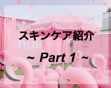 haruna:)🌸さんの「ナチュリエスキンコンディショニングジェル(ハトムギ保湿ジェル)<ボディローション・ミルク>」を含むクチコミ