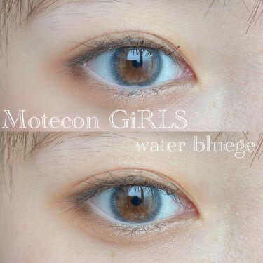 モテコン ガールズワンデー/モテコン/カラーコンタクトレンズを使ったクチコミ(1枚目)