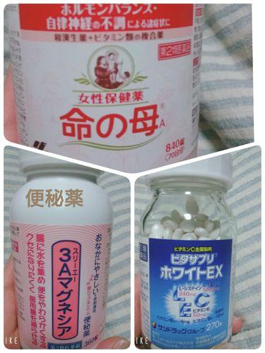 ビタサプリ/サンドラッググループ/健康サプリメントを使ったクチコミ(1枚目)