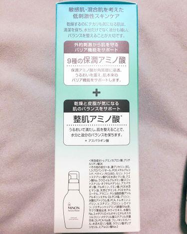 薬用アクネケアローション/ミノン/化粧水を使ったクチコミ(2枚目)