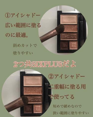 春姫/DAISO/メイクブラシを使ったクチコミ(2枚目)
