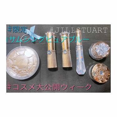 サムシングピュアブルー マイリップス/JILL STUART/口紅を使ったクチコミ(1枚目)