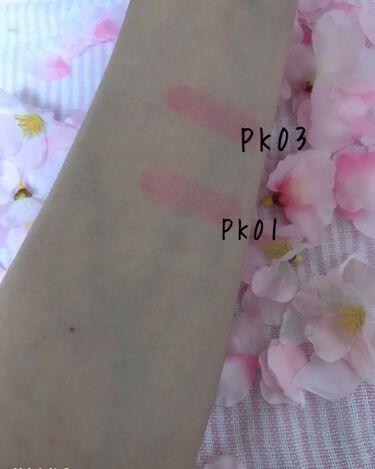 サクラヴェールリップ/パラドゥ/リップケア・リップクリームを使ったクチコミ(2枚目)