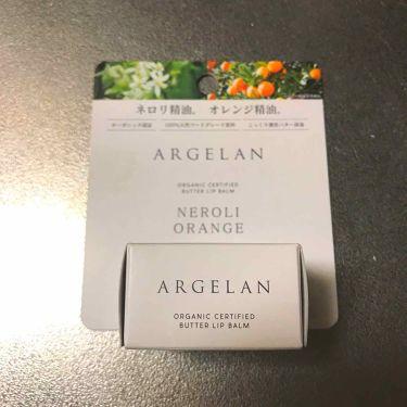 オイル リップスティック ネロリ&オレンジ/アルジェラン/リップケア・リップクリームを使ったクチコミ(2枚目)