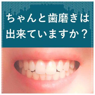 歯みがきペーストホワイト/ルシェロ/歯磨き粉を使ったクチコミ(1枚目)