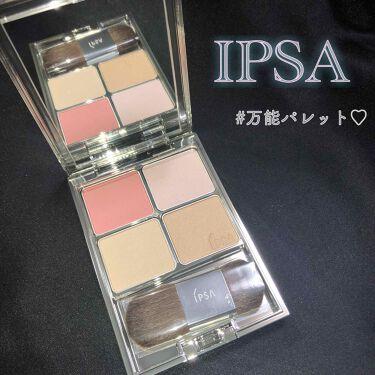 デザイニング フェイスカラーパレット/IPSA/プレストパウダー by Mei
