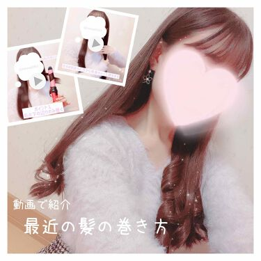 る る な ♡ on LIPS 「〖動画で♕〗最近の髪の巻き方について紹介💖୨୧┈┈┈┈┈┈┈┈..」(1枚目)