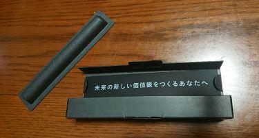 KEEP OR DROP/UZU BY FLOWFUSHI/リキッドアイライナーを使ったクチコミ(3枚目)