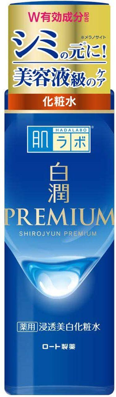 2021/3/16発売 肌ラボ 白潤プレミアム 薬用浸透美白化粧水