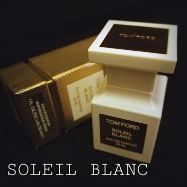トムフォード ソレイユブラン  オードパルファムスプレイ/TOM FORD BEAUTY/香水(その他)を使ったクチコミ(1枚目)
