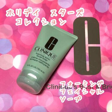 フォーミング フェーシャル ソープ/CLINIQUE/洗顔フォームを使ったクチコミ(1枚目)