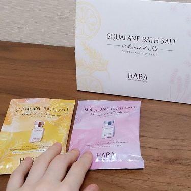 chikapocket_reviewさんの「HABAスクワランバスソルト・アソートセット<入浴剤>」を含むクチコミ