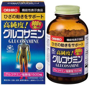高純度グルコサミン オリヒロ