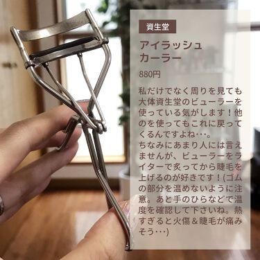 ボリューム&カールマスカラ アドバンストフィルム/ヒロインメイク/マスカラを使ったクチコミ(4枚目)