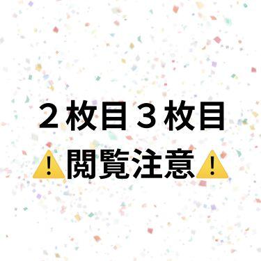 キズパワーパッド/バンドエイド/その他を使ったクチコミ(2枚目)