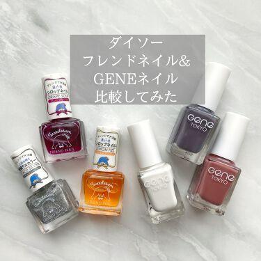 gene TOKYO ネイル/DAISO/マニキュアを使ったクチコミ(1枚目)