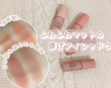 3CE LIQUID PRIMER EYE SHADOW/3CE/リキッドアイシャドウ by 儚那