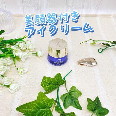リンクルスムーズアイクリーム/DR PLANT/アイケア・アイクリームを使ったクチコミ(1枚目)