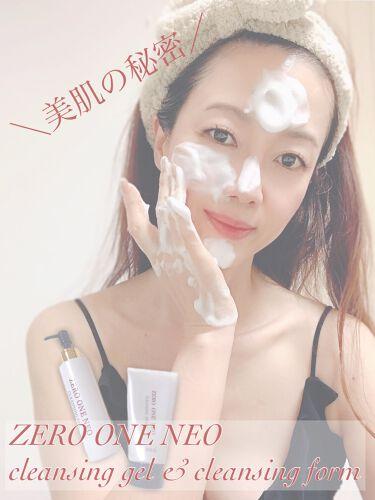 Michi on LIPS 「わたしの美肌の秘密💞シリーズ使いしてるお気に入りスキンケア..」(1枚目)