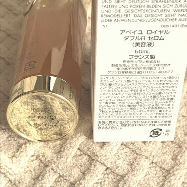 アベイユ ロイヤル ダブルR セロム/GUERLAIN/美容液を使ったクチコミ(2枚目)