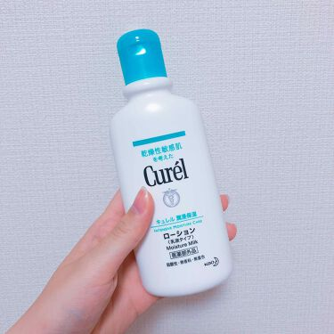 潤浸保湿 ジェルローション/Curel/ボディローション・ミルクを使ったクチコミ(1枚目)