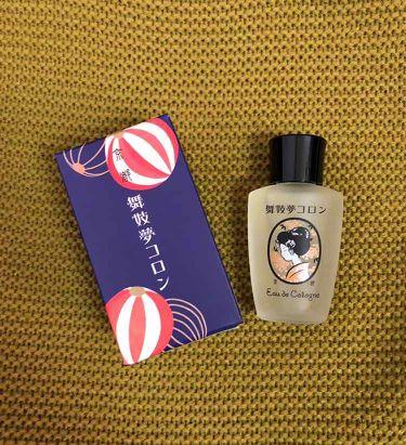 マミーサンゴ 練り香水 ウサギ/MAMY SANGO COSMETICS/香水(その他)を使ったクチコミ(3枚目)