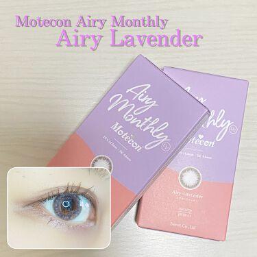 Airy monthly/モテコン/カラーコンタクトレンズを使ったクチコミ(1枚目)