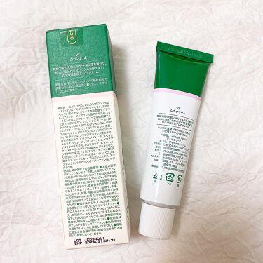 VT CICA クリーム/VT Cosmetics/フェイスクリームを使ったクチコミ(2枚目)