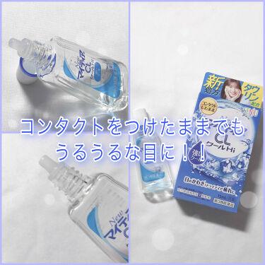 NewマイティアCL(医薬品)/マイティア/その他を使ったクチコミ(1枚目)