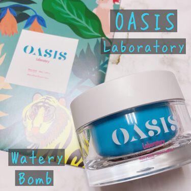 Watery Bomb/Oasis Laboratory/フェイスクリームを使ったクチコミ(1枚目)