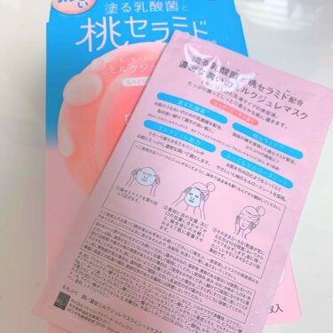 潤い濃密ミルクジュレマスク/ももぷり/シートマスク・パックを使ったクチコミ(2枚目)