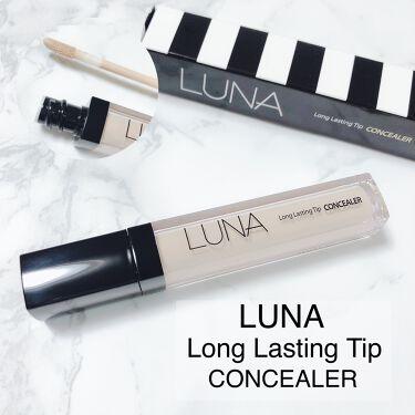 ロングラスティングチップ コンシーラー/LUNA/コンシーラーを使ったクチコミ(1枚目)