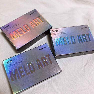 MELO ART 蜜のレンズ