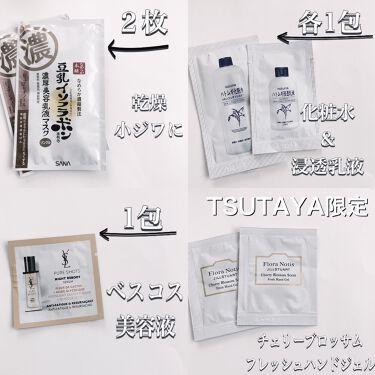 リンクルジェル乳液マスク/なめらか本舗/シートマスク・パックを使ったクチコミ(4枚目)