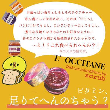 リップクリーム キャレンデュラ/ロゴナ/リップケア・リップクリームを使ったクチコミ(1枚目)