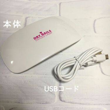 UV LED ネイルライト/WATTS/ネイル用品を使ったクチコミ(2枚目)