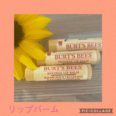 【画像付きクチコミ】またまたリピートでリップバームです✨#バーツビーツ ビーズワックスリップバーム海外コスメバーツビーツはオーガニックコスメだそう!!ハチミツ成分配合のビューティアイテムが楽しめるみたいです。パッケージがよくて気に入って購入!口紅につける...