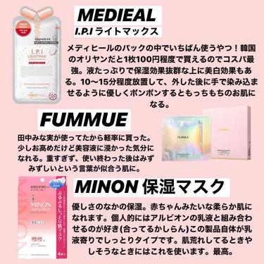 アルビオン 薬用スキンコンディショナー エッセンシャル/ALBION/化粧水を使ったクチコミ(3枚目)