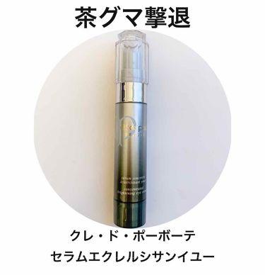 セラムエクレルシサンイユー/クレ・ド・ポー ボーテ/アイケア・アイクリームを使ったクチコミ(1枚目)
