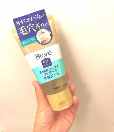 minminさんの「ビオレおうちdeエステ 肌をなめらかにする マッサージ洗顔ジェル<その他洗顔料>」を含むクチコミ