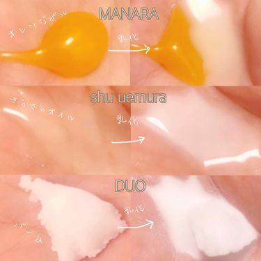 ザ クレンジングバーム/D.U.O./マッサージ料を使ったクチコミ(3枚目)