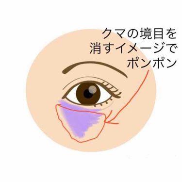 スキンコンディショナー(ハトムギ化粧水)/ナチュリエ/化粧水を使ったクチコミ(4枚目)