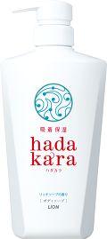 hadakara hadakara ボディソープ リッチソープの香り