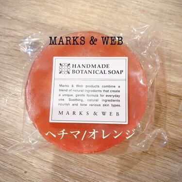 ハンドメイドボタニカルソープ 酒粕/コメ/MARKS&WEB/ボディ石鹸を使ったクチコミ(3枚目)