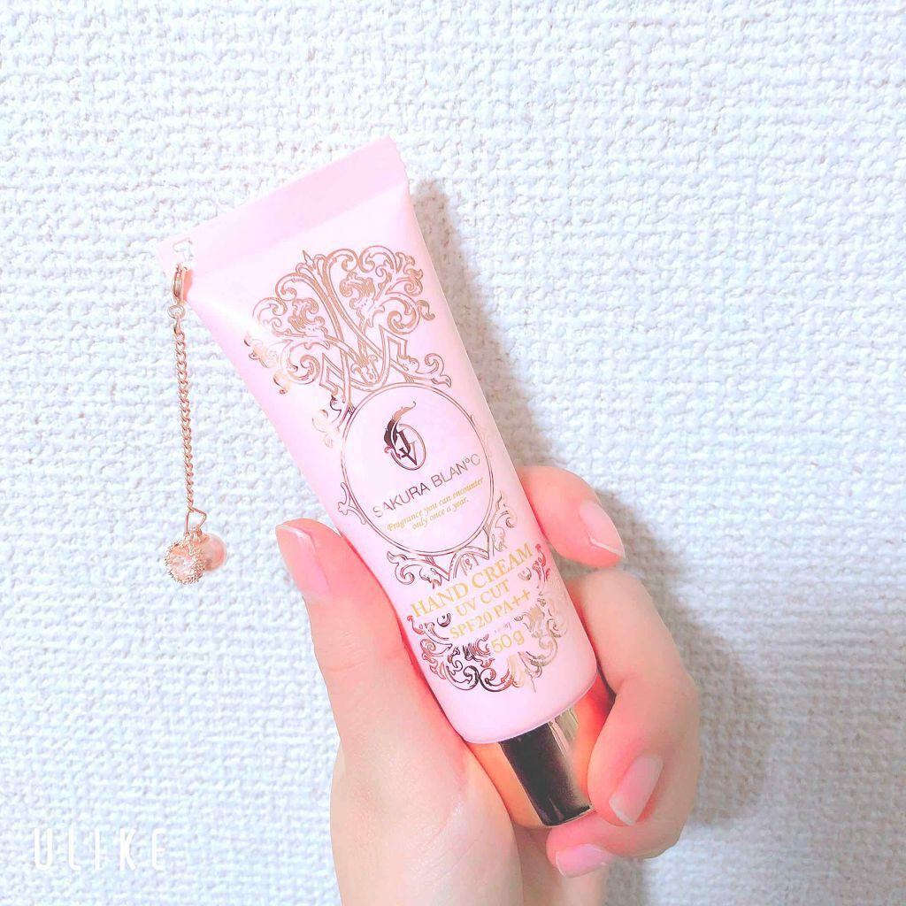 フレグランス UV CUT ハンドクリーム SAKURA BLAN℃(サクラブラン)