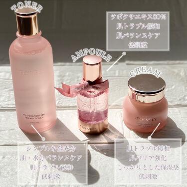 マデカソサイドリペアトナー/VELY VELY/化粧水を使ったクチコミ(2枚目)