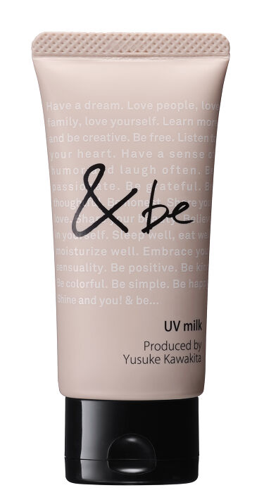 UVミルク &be