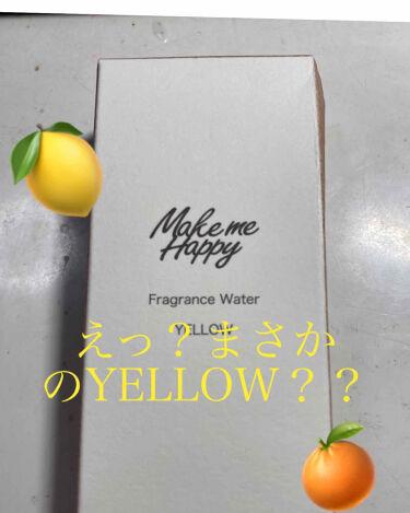 メイクミーハッピーフレグランスウォーターYELLOW/CANMAKE/香水(レディース)を使ったクチコミ(1枚目)
